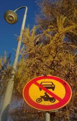 Moottorikäyttöisellä ajoneuvolla ajo kielletty