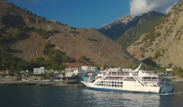 Samaria-laiva